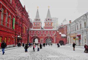 Xin visa Nga tự túc