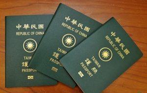 xin visa đài loan công tác