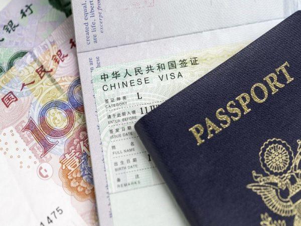 tự xin visa trung quốc